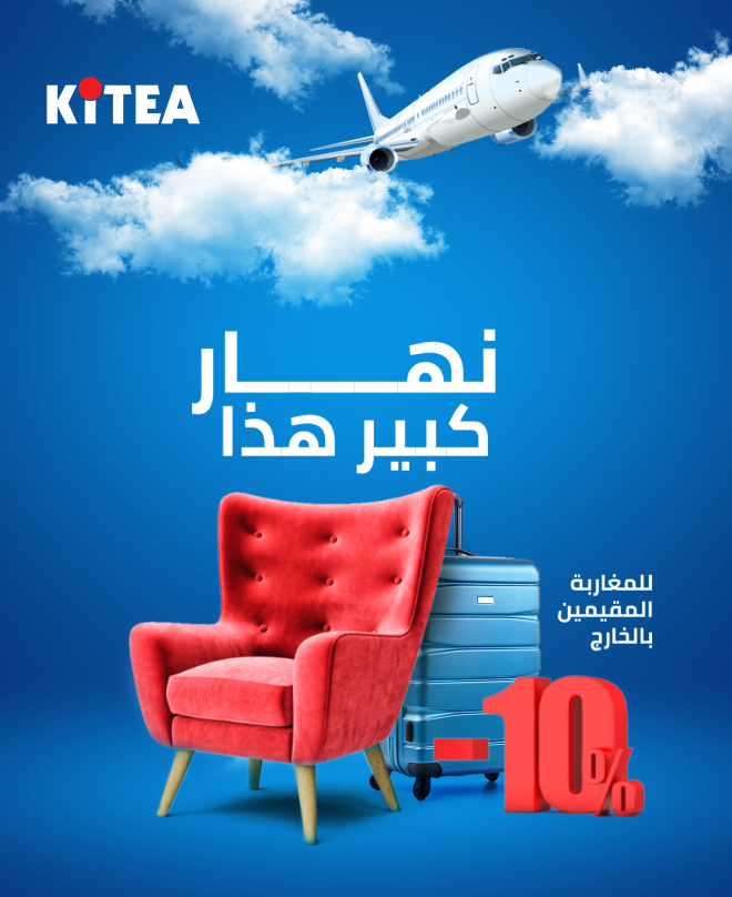 post-Kitea-1320x1616
